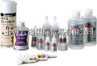 ALTECO安特固アルテコエポシール W土木·建筑用環氧樹脂膠水 アルテコエポシール W