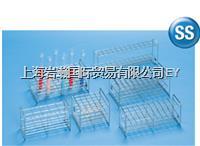 三和化研工業株式會社_10-50_試管 10-50