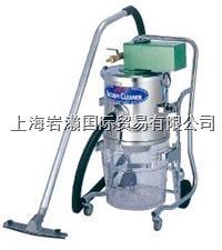 干式工業用真空吸塵器A-8520-D,SANRITSU三立 A-8520-D