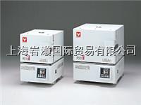 高溫爐FO810,YAMATO FO810