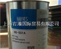HARVES哈維斯HDC-7全氟聚醚潤滑脂 HDC-7