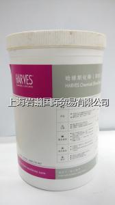 HARVES哈維斯GP-500 全氟聚醚潤滑脂 GP-500