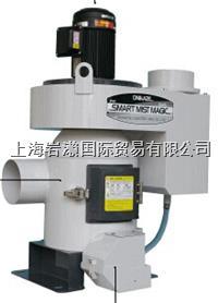 SMG-150油霧集塵機,ONIKAZE赤松 SMG-150
