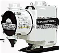 SMM-150油霧集塵機,ONIKAZE赤松 SMM-150