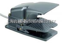 KOKUSAI國際電業SFM-2腳踏開關 SFM-2
