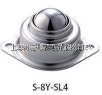 FREEBEAR萬向輪S-8Y-SL4 S-8Y-SL4
