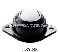 FREEBEAR萬向輪J-8Y-BK J-8Y-BK