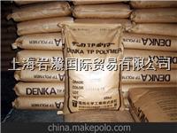 DENKA電氣化學M-40DENKA 氯丁橡膠