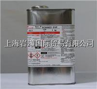 DEXERIALS迪睿合-索尼SC608Z2RTV硅膠