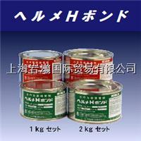 NEOBOND硬化型充填接著劑ヘルメHボンド ヘルメHボンド