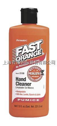 permatex太陽  PERMATEX桔味洗手液 PERMATEX