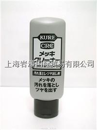 KURE吳工業燃料添加剤E-2117-14J E-2117-14J