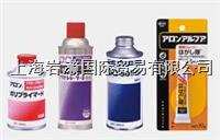 TOAGOSEI東亞合成分散劑A-210 A-210