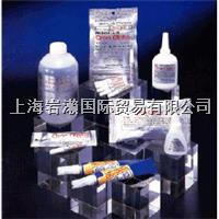 TOAGOSEI東亞合成分散劑A-6017 A-6017