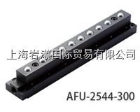 FREEBEAR 角形溝插入式空氣浮上式T形溝插入式AFU-2544-300 AFU-2544-300
