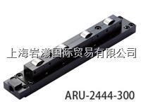 FREEBEAR 角形溝插入式空氣浮上式T形溝插入式ARU-2444-300 ARU-2444-300
