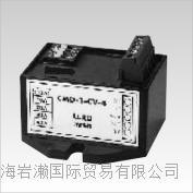 URD-傳感器轉換器的電流轉換器-CMD-1-CV-4 CMD-1-CV-4