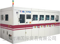 towajapanTOWA株式會社_半導體設備_YPS120 YPS120