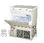 福島工業株式會社_制冷機_FIC-A45KT FIC-A45KT