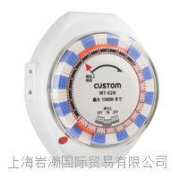 kk-custom株式會社カスタム_簡易電力計_WT-02N WT-02N