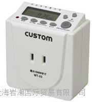kk-custom株式會社カスタム_簡易電力計_WT-03 WT-03