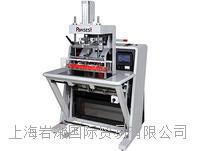 vinita山本ビニター株式會社_混合高周波焊機_PLASEST-5RC PLASEST-5RC