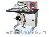 vinita山本ビニター株式會社_混合高周波焊機_YPO-5A山本ビニター株式會社