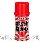 suzukiyushi鈴木油脂_洗手洗滌劑_S-017 S-017