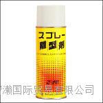 suzukiyushi鈴木油脂_洗手洗滌劑_S-618  S-618