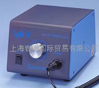 SONOFILE松泰克_超聲波基本修復機_SP-1000+SP-9600 SP-1000+SP-9600