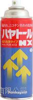 日本進口,一般用洗浄剤,FCR-413中國總代理! FCR-413
