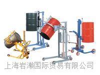 日本OPK油桶搬運機DL-300-45 DL-300-45