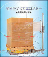 OSAKA-TAIYU大阪大有 貨品包裝機 貨品包裝機 貨品包裝機MD-W10 MD-W10