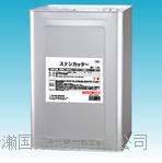 日本鈴木油脂SUZUKIYUSHI,潤滑油剤&工場用ケミカル品S-2456 S-2456