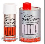 日本鈴木油脂SUZUKIYUSHI,潤滑油剤&工場用ケミカル品S-029 S-029
