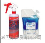 日本鈴木油脂SUZUKIYUSHI,洗滌劑S-2202 S-2202