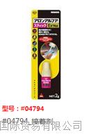 日本東亞合成TOAGOSEI,接著劑#04794 #04794