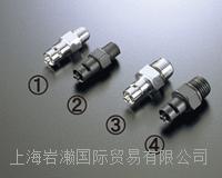 日本武藏MUSASHI,點膠部件針頭連接器P-NADP-15 P-NADP-15