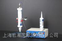 日本盤石BANSEOKGROUP,點膠配套系統TAD-102S SYSTEM TAD-102S SYSTEM