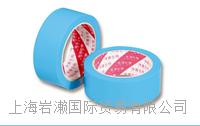 光洋化學KOYO KAGAKU,地板養護膠帶ACE CLOTH?FB