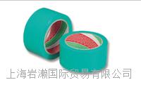 光洋化學KOYO KAGAKU,建筑涂裝養護ACE CLOTH? MG
