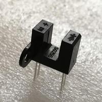 紅外感應光電傳感器 SG255