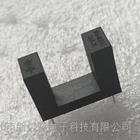 直射式紅外光電傳感器H2010 H2010