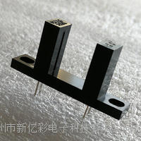 廣州生產凹槽型光電傳感器H2210 H2210