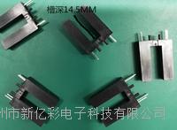 深槽型光電開關 XC1405