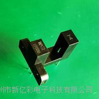 槽型式感應開關 TP880
