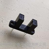 紅外線光電感應傳感器 MOC70T4