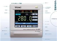 日本TEAC數字指示計 TD-260T,TD-280T、TD-275T