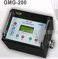 德國GTE滑度測試儀 GMG200