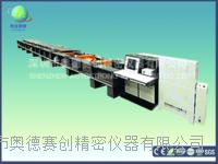 線、繩、鏈環臥式拉力試驗機 AUTO—WSLL